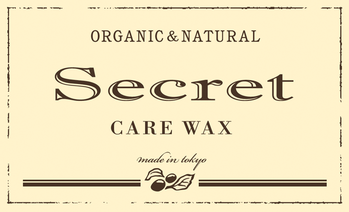 Secret care wax